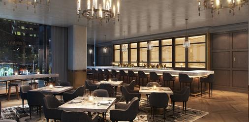 马奎特酒店 - 明尼阿波利斯 - 酒吧