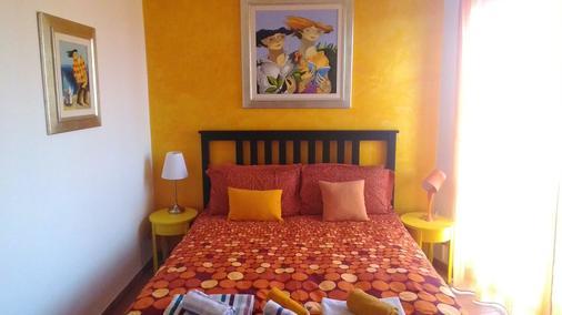 罗马公爵夫人酒店 - 罗马 - 睡房