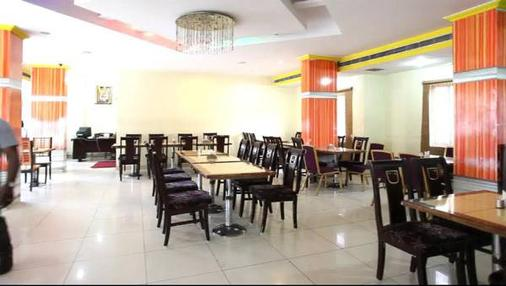 桑达希尼大酒店 - 海得拉巴 - 餐馆