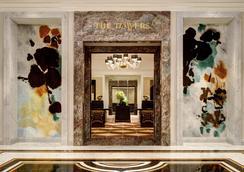 纽约皇宫大厦酒店 - 纽约 - 大厅
