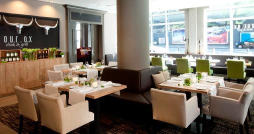 琳达城市广场酒店 - 科隆 - 餐馆
