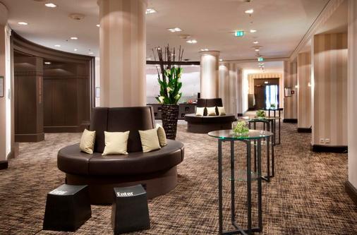 琳达城市广场酒店 - 科隆 - 会议室