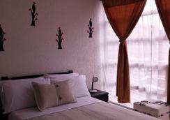 Hotel Colombia Real Bogotá - Bogotá - 睡房