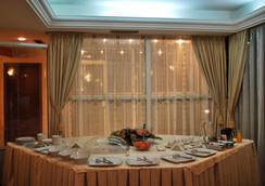 Hotel Residence Inn - 斯科普里 - 餐馆