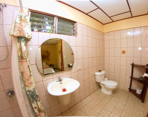 罗萨美洲酒店 - 阿拉胡埃拉 - 浴室