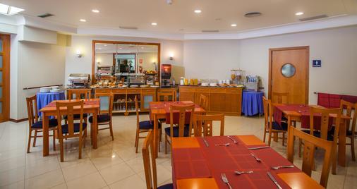 康姆波斯特拉苏伊德酒店 - 圣地亚哥-德孔波斯特拉 - 食物