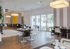 Star Inn Hotel Premium München Domagkstrasse, by Quality - 慕尼黑 - 餐馆