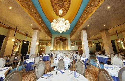 金河冒险港酒店 - 含冒险港主题公园门票 - 萨洛 - 餐馆