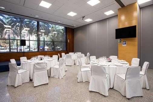 艾特恩瓦伦西亚塞科特尔酒店 - 巴伦西亚 - 宴会厅