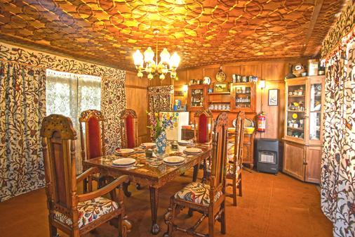 新金花传统船屋 - 斯利那加 - 餐厅