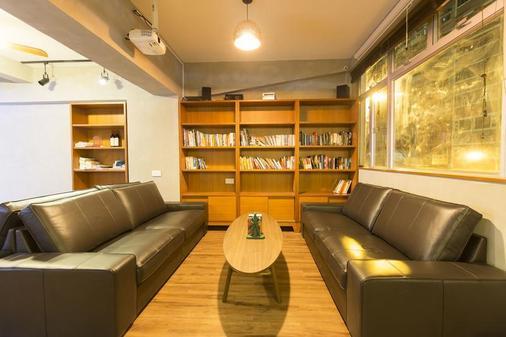 卓轩旅舍- 香港 - 香港 - 客厅