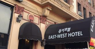 东西酒店 - 洛杉矶 - 建筑