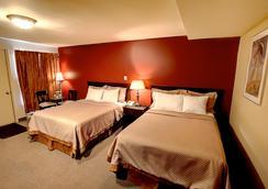 Hôtel Motel Bonaparte - 魁北克市 - 睡房