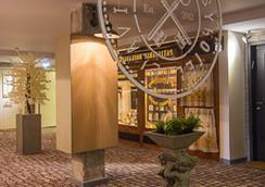 特拉维夫大使馆酒店 - 特拉维夫 - 大厅