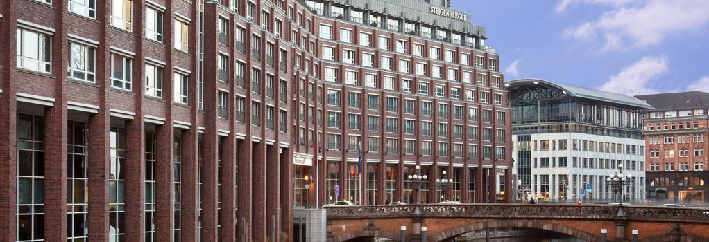汉堡施泰根博阁酒店 - 汉堡 - 建筑