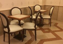 罗马圣西尔维斯特酒店 - 罗马 - 餐馆