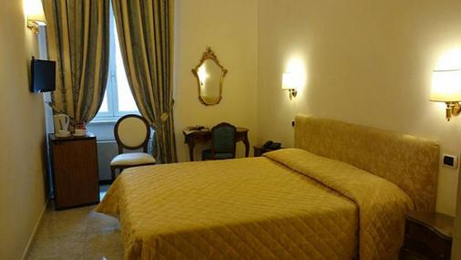 罗马圣西尔维斯特酒店 - 罗马 - 睡房