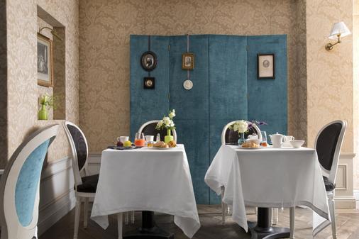 Mh德布西酒店 - 巴黎 - 餐厅