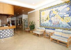 阿尔加维莫旅行公寓酒店 - 波尔蒂芒 - 大厅