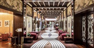 特兰托大酒店 - 特伦托 - 大厅
