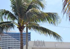 阿瓜阿北海滩村度假酒店 - 劳德代尔堡 - 户外景观