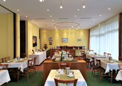 安格鲁 - 奎德林堡酒店 - 奎德林堡 - 餐馆