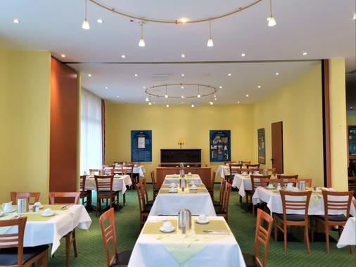 安格鲁 - 奎德林堡酒店 - 奎德林堡 - 宴会厅