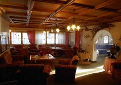 Hotel Relais Grünwald - 卡瓦莱塞 - 休息厅