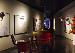 上海万和昊美艺术酒店 - 上海 - 休息厅