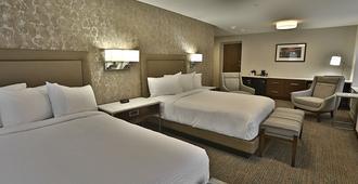 卡勒大酒店 - 罗切斯特 - 睡房