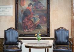 Thb米拉多尔酒店 - 马略卡岛帕尔马 - 大厅