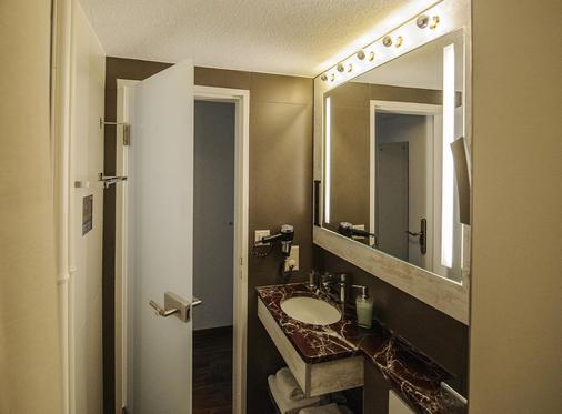 苏黎世亚历山大宾馆 - 苏黎世 - 浴室
