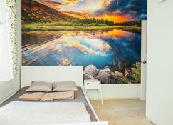 迪普斯青年旅舍 - 安卡拉 - 睡房