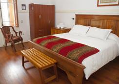 卡斯亚图拉精品旅馆 - 圣地亚哥 - 睡房