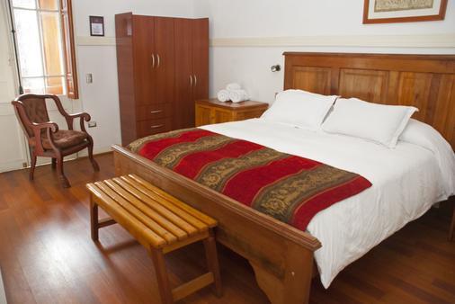 卡索尔特拉精品酒店 - 圣地亚哥 - 睡房