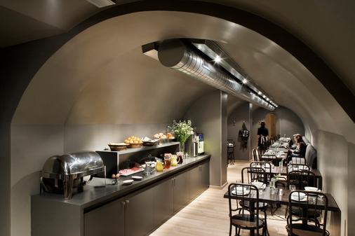 巴黎布丽泽尔酒店 - 巴黎 - 自助餐