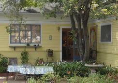 秘密花园别墅酒店 - 圣巴巴拉 - 户外景观