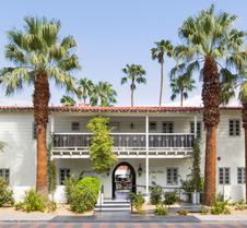 科隆尼棕榈树酒店