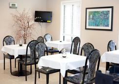 Timberlake Motel - Lynchburg - 餐馆