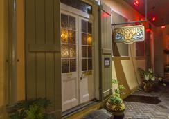 多菲内新奥尔良酒店 - 新奥尔良 - 酒吧