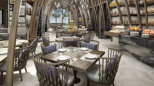 科威特布尔阿沙哑四季酒店 - 科威特 - 餐馆