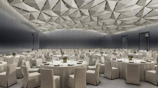 科威特布尔阿沙哑四季酒店 - 科威特 - 会议室