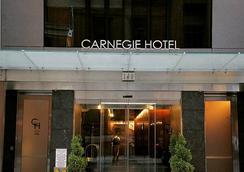 卡内基酒店 - 纽约 - 建筑
