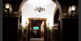 大使酒店 - 基多 - 户外景观