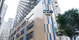 香港遨舍卫兰轩酒店 - 香港 - 建筑