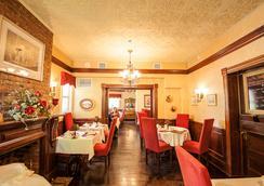 邓迪阿姆斯旅店 - 夏洛特顿 - 餐馆