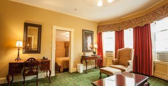 邓迪阿姆斯旅店 - 夏洛特顿 - 大厅