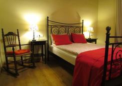 厄尔格兰纳多酒店 - 格拉纳达 - 睡房