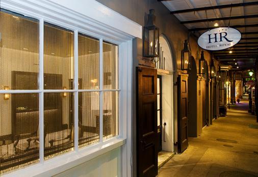 新奥尔良皇家酒店 - 新奥尔良