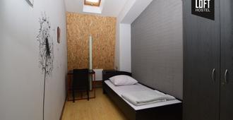 洛夫特旅舍 - 莫斯科 - 睡房
